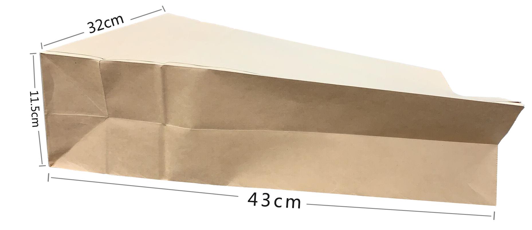 纸袋尺寸.png